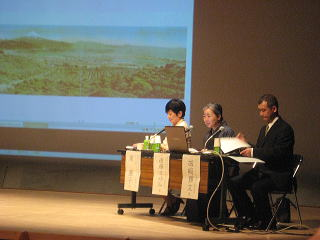 The keynote speech by Professor Higashi